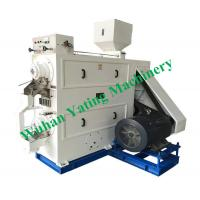 Buy cheap Stable Performance Home Rice Polishing Machine Without Auger 5-9 Ton Per Hour product