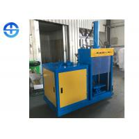 Buy cheap Scrap Motor Stator Recycling Machine Copper Cutting And Pulling Machine product