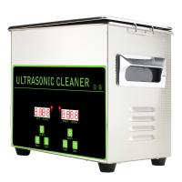Buy cheap 3.2L100W Digital Ultrasonic Jewelry Cleaning Machine With Stainless Steel Basket from wholesalers