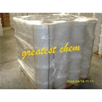 Buy cheap 70% Calcium Hypochlorite product