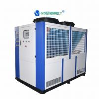 China -5C/-10C Low Temperature 40HP Glycol Chiller for Brewery with R404A Copeland Compressors on sale