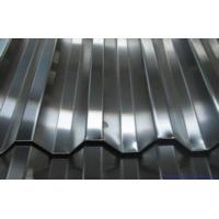 Buy cheap Buildings Roofing Systems Hot Dipped Galvanized Steel Coils For Steel Tiles In Regular Spangles from wholesalers