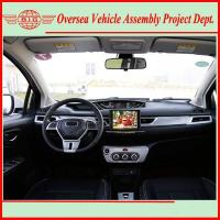 Buy cheap Local Cooperation Electric Car Assembly Line , Electric SUV Assembly Plants product
