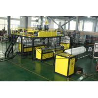 Buy cheap Zhejiang Vinot Wide In Width high speed PE Air Bubble film making  Machine 2500mm suitable LLDPE LDPE and HDPE DYF-1800 product