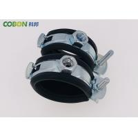 Buy cheap Hydraulic Rubber Lined Hose Clamps Durable Carbon Steel 8 - 110mm Size product