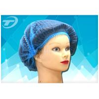 Buy cheap 17-24 inch single & double elastic disposable mob cap / surgical mdical disposable head cover product