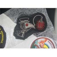 Buy cheap Sew Free Garments Tape Hot Melt Glue Film 0.18mm Thickness With Transparent Color from wholesalers