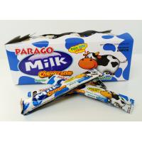 Buy cheap Eco-friendly Parago Soft Milk Candy Healthy And Sweet Hot sell good price milk candy product