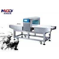 Buy cheap Food Processing Industry Food Metal Detector Machine Factory Direct Proceeding product