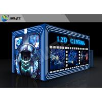 Buy cheap Entertainment Virtual 12D Cinema XD Theatre Cabin With 3DOF Eletric Chairs product