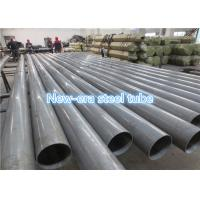 Buy cheap 1026 1020 4130 Carbon Dom Mechanical Tubing ASTM A513 Thin Wall High Tensile product