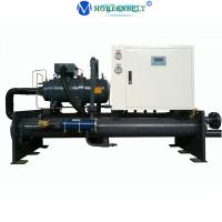 Buy cheap Manufacturer Ce ISO Industrial Commercial Water Cooled Screw Chiller product