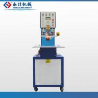 Buy cheap YONGJIA brand High frequency Torch/flashlight blister packing machine product