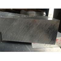 Buy cheap 75mm Thick 7075 aluminum Plate in stock With Excellent Machining Performance For Fabrication of Mold product