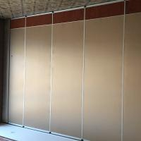 Buy cheap Soundproof Acoustic Removable Moving Partition Wall For Hotel Ballroom Hall from wholesalers