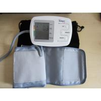 Buy cheap arm type digital blood pressure monitor, CE marked product