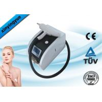 Buy cheap Portable Q - Switched ND Yag Laser , 532nm Professional Laser Tattoo Removal Equipment product
