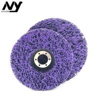 Buy cheap Silicon Carbide 3m 7 Inch Paint And Rust Removal Stripping Disc Fiberglass Back Purple Color product