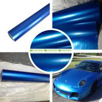 Buy cheap Glossy Car Wrapping Vinyl Films--Glossy Pearl Blue product