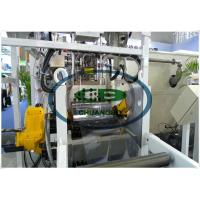 Buy cheap easy operation working stable polycarbonate transparent sheet extrusion production line product