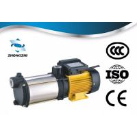 Buy cheap 120 L/Min Flow Multistage Centrifugal Pump For Air - Conditioning System , Class F Insulation product
