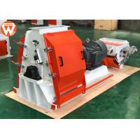 Buy cheap High Efficiency Feed Grinder Machine Water Drop Type 90Kw 12T/H Feeds Pulverizer product