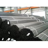 Buy cheap Galvanized Alloy Seamless Steel Pipe product