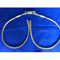 Buy cheap Asia General Duty Pulling Stockings,Cable Pulling Grips,Use Cable grips product