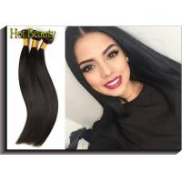 Buy cheap Original Brazilian Remy Human Hair Virgin Hair Extensions With Tangle Free product