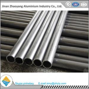 Buy cheap Round Aluminum Extrusion Tube Powder Coated / Anodizing / Polishing Aluminium Pipe product