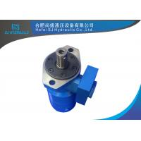 Buy cheap High Efficiency Hydraulic Drive Motor Geroler Motor Smoothly Long Service Life product