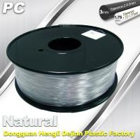 Buy cheap Good Transmission of Light PC 3D Printer Transparent Filament 1.75mm / 3.0mm product