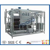 Buy cheap Full Automatic 200L Mini Milk Pasteurization Equipment 6KW Power Storage Tank Processing product
