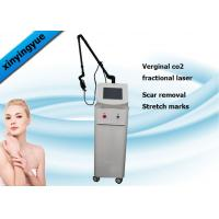 Buy cheap High quality low price from china medical equipment  portable fractional co2 laser product