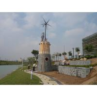 Buy cheap Professional Solar Wind Generator Off Grid System Easy Connected , Good Feedback from wholesalers