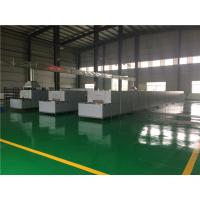 Buy cheap Unique Atmosphere Continuous Sintering Furnace FSD Alumina Porcelain Sintering Equipment product