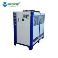 Buy cheap Wholesale Price CE Standard Plastic Mixing Mill Air Cooled Industrial Water Chiller product