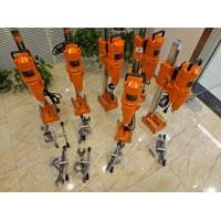 Buy cheap Core drill machine JS-250C with 2 gear speed for reinforced concrte drilling. product
