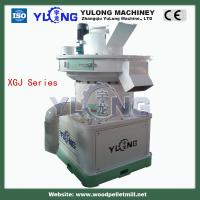 Buy cheap High capacity YULONG wood pellet machine (CE,SGS,ISO approved) product