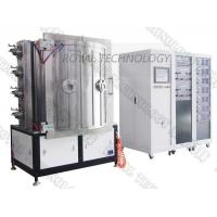 Buy cheap Rose Gold PVD Gold Plating Machine For  Watch Metal Part product
