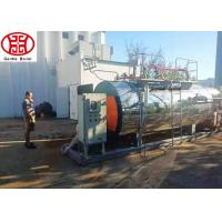 Buy cheap 0.5 Ton - 3 Ton Small Capacity Gas Steam Boiler Natural Circulation For Laundry product