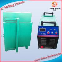 Buy cheap High Temperature Tube Heat Treatment Furnace for Laboratory Testing product
