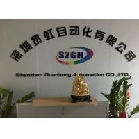 Shenzhen Guanhong Automation Co., Ltd.