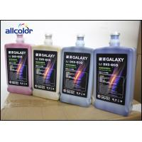 Buy cheap Universal Galaxy UD DX5 Epson Eco Solvent Ink 1L bottle package cmyk product