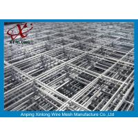 Quality Customized Size Stainless Steel Welded Wire Mesh Fence White Color XLS-01 for sale