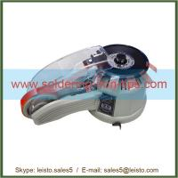 Buy cheap ZCUT-3 Automatic Tape Dispenser product