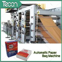 Quality Tubular Valve / Flat Valve Automatic Chemical Paper Bag Make Machine High Speed for sale