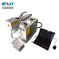 Buy cheap Fiber Laser Source Laser Marker Machine Stainless Steel Surgical Logos Marking product