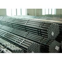 Buy cheap Annealed Round Welded Galvanized Steel Tube Welding Stainless Steel Pipe product