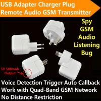 Buy cheap Mini AC Adapter Charger US/EU Plug Hidden Spy GSM SIM Remote Audio Transmitter Listening Ear Bug W/ 5V USB Output product